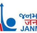 Ahmedabad Janmarg Ltd Recruitment For Asst. Manager & CS Posts 2019