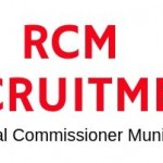 RCM Ahmedabad Zone Recruitment For Environment Engineer Post 2019