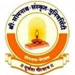 Shri Somnath Sanskrit University Recruitment For Engineer & Stenographer Posts 2019