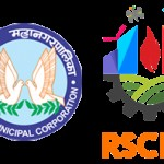 RSCDL Recruitment For Chief Finance Officer Post 2020
