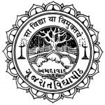 Gujarat Vidyapith Recruitment For 24 Non-Teaching Posts 2020