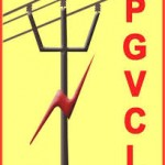 PGVCL Recruitment For Chairperson (CGRF-Junagadh) Post 2020