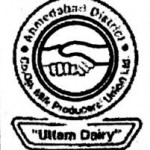 Uttam Dairy Recruitment For Manager & Other Posts 2020